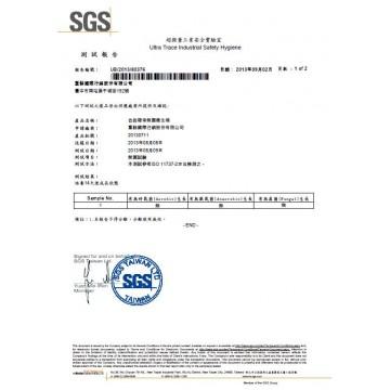 """""""無菌""""看的見-SGS無菌檢測報告"""