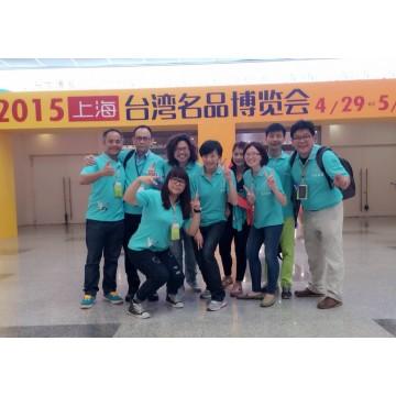 2015/05上海台灣名品博覽會