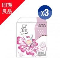 【即期良品】花語系列日常護墊15cm (20片)*3盒