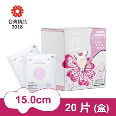 白的確幸-花語系列日常護墊15cm (20片)