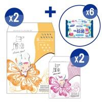 即期良品-白的確幸 花語系列日用一般255mm*2盒+護墊150*2盒+Refine酒精濕巾60抽*6包
