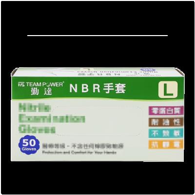 """""""勤達""""檢診手套 (未滅菌) L"""