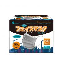 KOgerm活性碳口罩50入一盒