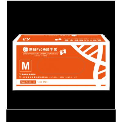 """""""重餘""""病患檢查用手套(未滅菌) M"""