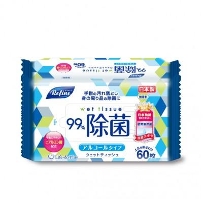 Refine 酒精舒柔濕巾 60抽1入裝